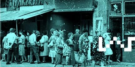 Witryna: Grochów - poszukiwane są stare zdjęcia!