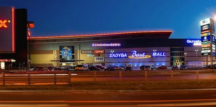 Pożar w Sadyba Best Mall!
