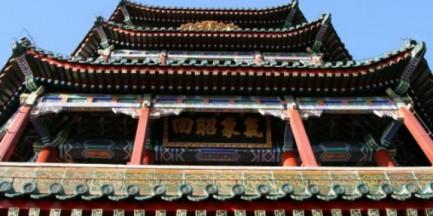 Chiński Nowy Rok w Muzeum dla Dzieci