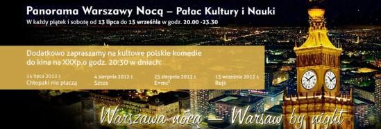 Panorama Warszawy nocą i kino na 30. piętrze PKiN