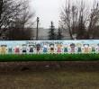 Na odnowionym na Targówku muralu zamalowano twarze dzieci innych ras. Teraz wszystkie są białe