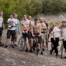 Otwarcie toru kolarskiego Nowe Dynasy przy RKS Orzeł