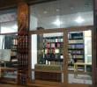 Nowe miejsce: sklep z Pięknymi Książkami