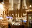 Nowe miejsce: Bistro Pigalle