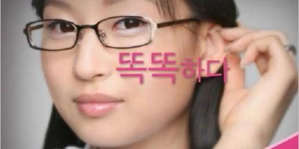 Za darmo: Festiwal Kultury Koreańskiej w Łazienkach!