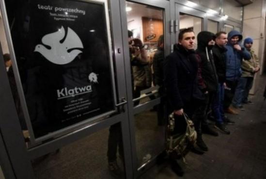 Fot. Dawid Zuchowicz/Agencja Gazeta