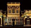 Tysiące świateł w Wilanowie. Rusza jesienno-zimowa odsłona Królewskiego Ogrodu Światła