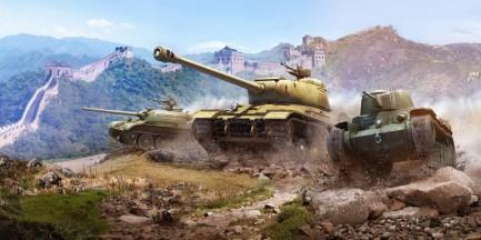Za darmo: Światowy finał Mistrzostw World of Tanks