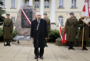 Będzie nakaz usunięcia tablicy upamiętniającej Lecha Kaczyńskiego?