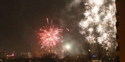 Tak stolica witała nowy rok. Fajerwerki nad Warszawą (WIDEO)